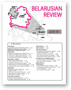 Belarusian Review, Volume 21, No. 1