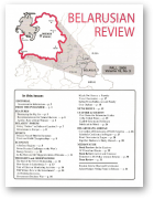 Belarusian Review, Volume 18, No. 3