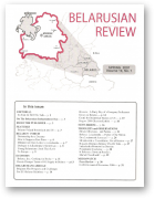 Belarusian Review, Volume 19, No. 1