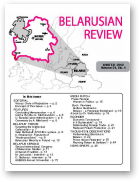 Belarusian Review, Volume 24, No. 4