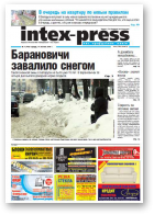 Intex-Press, 7 (791) 2010