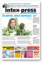 Intex-Press, 9 (793) 2010