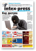 Intex-Press, 9 (897) 2012