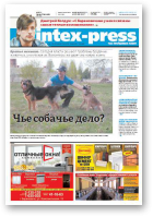 Intex-Press, 17 (1062) 2015