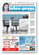 Intex-Press, 20 (1065) 2015