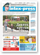 Intex-Press, 21 (1066) 2015