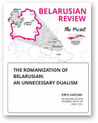 Belarusian Review