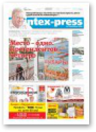 Intex-Press, 37 (1082) 2015