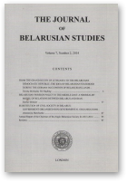The Journal of Belarusian Studies, Vol. 7, No. 2