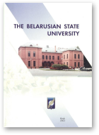 The Belarusian State University
