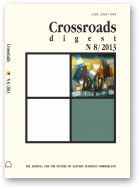 Crossroads Digest, 8 / 2013
